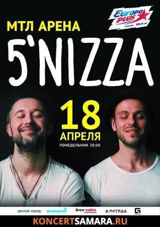 5'nizza концерт в Самаре 18 апреля 2016