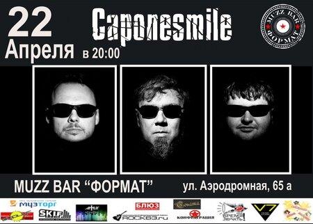 Caponesmile концерт в Самаре 22 апреля 2016