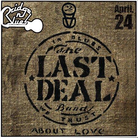 Last Deal концерт в Самаре 24 апреля 2016
