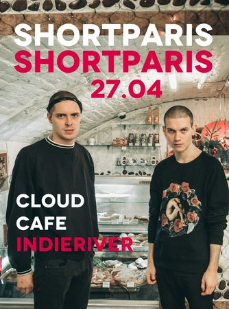 Shortparis концерт в Самаре 27 апреля 2016