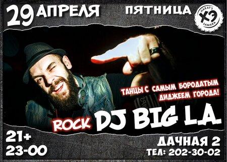 DJ Big L.A. концерт в Самаре 29 апреля 2016