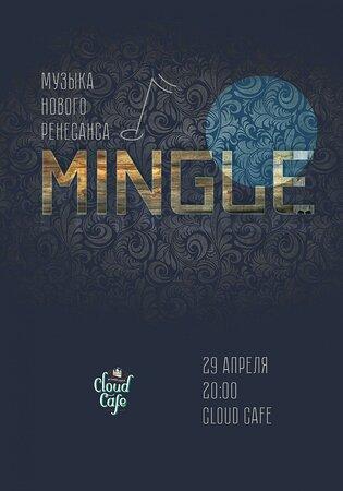 Mingle концерт в Самаре 29 апреля 2016