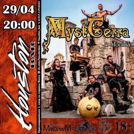 MystTerra концерт в Самаре 29 апреля 2016