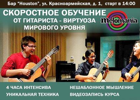 Эдуард Лыткин концерт в Самаре 22 мая 2016