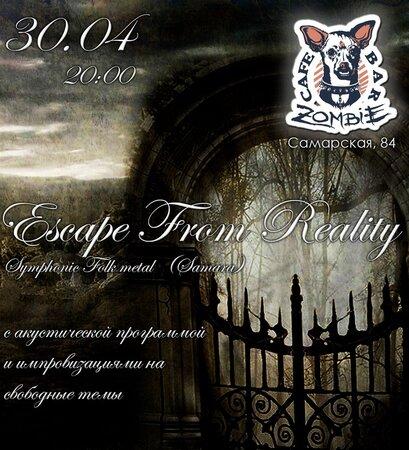 Escape From Reality концерт в Самаре 30 апреля 2016
