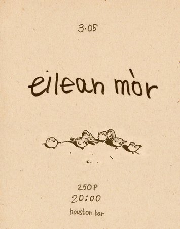 Eilean Mòr концерт в Самаре 3 мая 2016