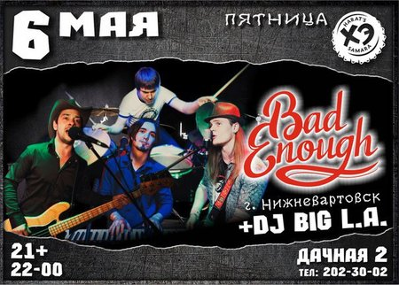 Bad Enough концерт в Самаре 6 мая 2016