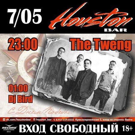 The Tweng концерт в Самаре 7 мая 2016