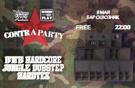 Contra Party концерт в Самаре 8 мая 2016