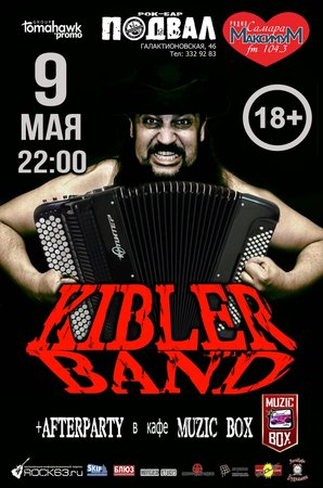Kibler Band концерт в Самаре 9 мая 2016