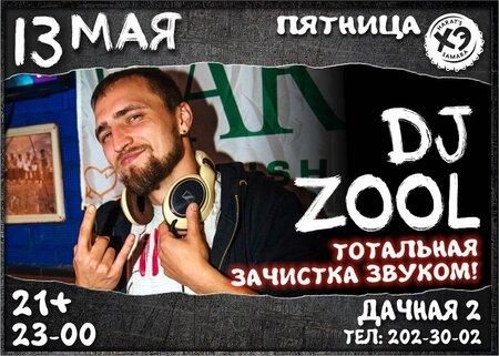 DJ Zool концерт в Самаре 13 мая 2016