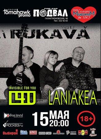 Rukava концерт в Самаре 15 мая 2016