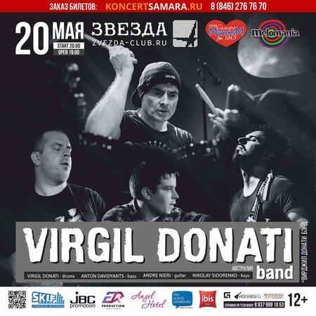 Virgil Donati концерт в Самаре 20 мая 2016
