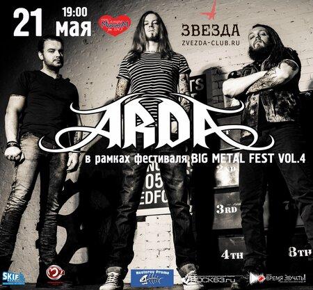 ARDA концерт в Самаре 21 мая 2016