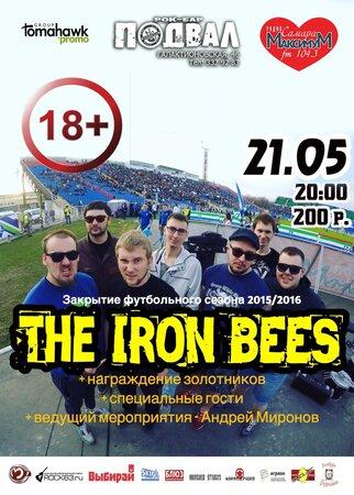 The Iron Bees концерт в Самаре 21 мая 2016