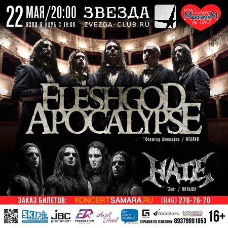 Fleshgod Apocalypse, Hate концерт в Самаре 22 мая 2016