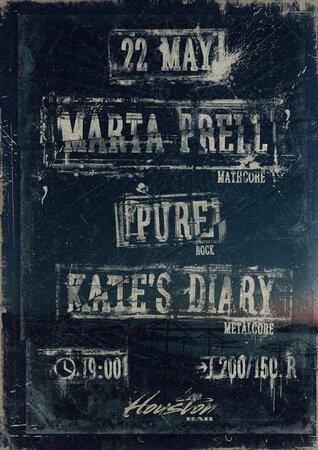 Marta Prell, Pure концерт в Самаре 22 мая 2016