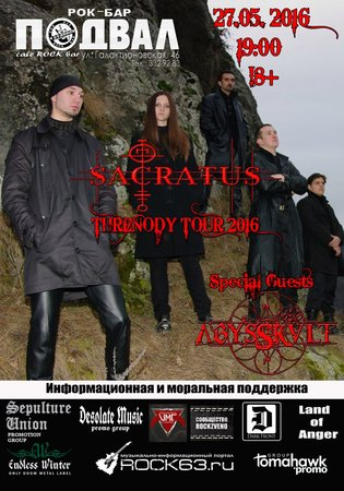Sacratus, Abysskvlt концерт в Самаре 27 мая 2016