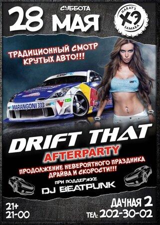 DJ TheBeatPunk концерт в Самаре 28 мая 2016