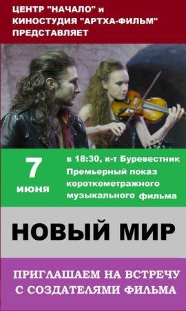 Добрый Шубинъ концерт в Самаре 7 июня 2016