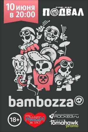 Bambozza концерт в Самаре 10 июня 2016
