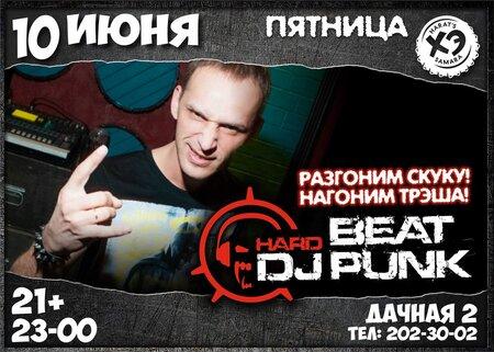 DJ TheBeatPunk концерт в Самаре 10 июня 2016