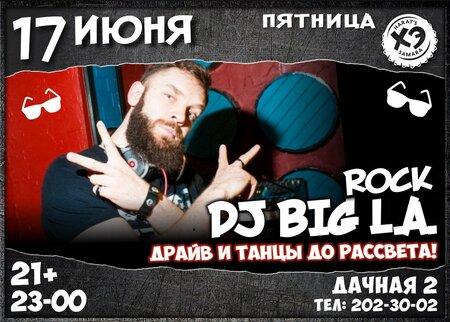 DJ Big L.A. концерт в Самаре 17 июня 2016