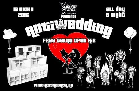 AntiWedding концерт в Самаре 18 июня 2016