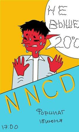nonced концерт в Самаре 18 июня 2016