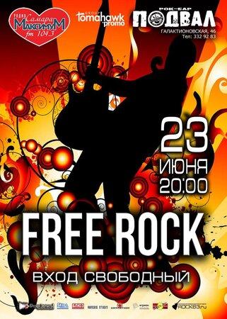 Free Rock концерт в Самаре 23 июня 2016