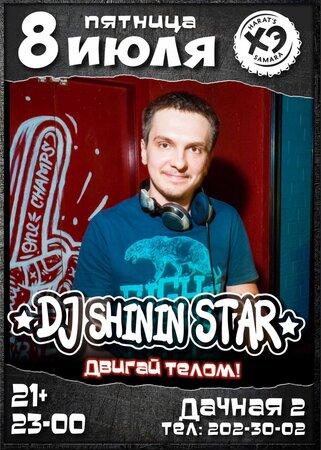DJ Shinin концерт в Самаре 8 июля 2016