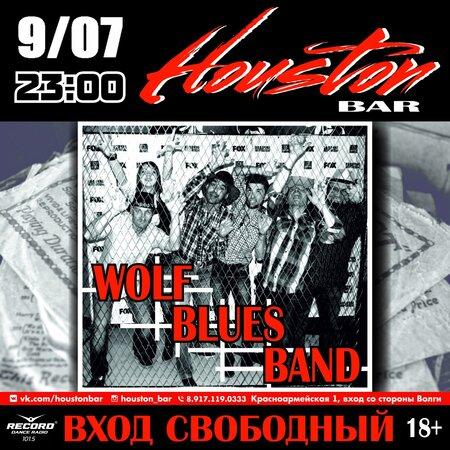 Wolf Blus Band концерт в Самаре 9 июля 2016