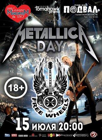 Metallica Day концерт в Самаре 15 июля 2016