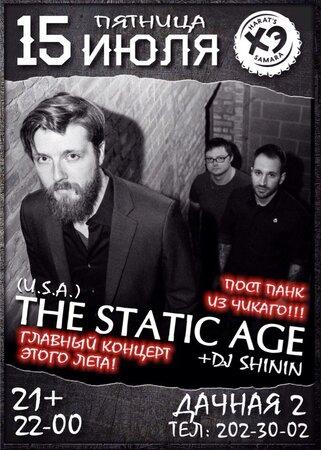 The Static Age концерт в Самаре 15 июля 2016
