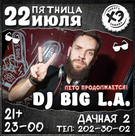 DJ Big L.A. концерт в Самаре 22 июля 2016