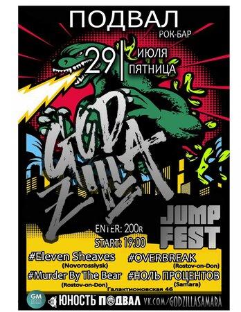 Godzilla Jump Fest концерт в Самаре 29 июля 2016