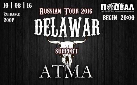 Delawar концерт в Самаре 10 августа 2016