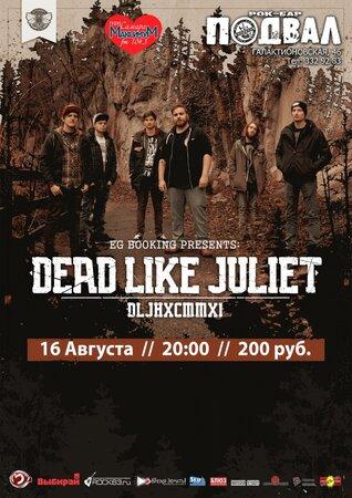 Dead Like Juliet концерт в Самаре 16 августа 2016