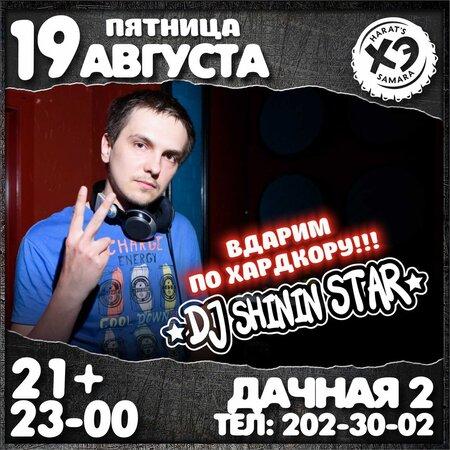 DJ Shinin концерт в Самаре 19 августа 2016