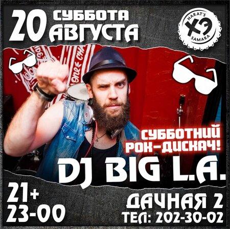 DJ Big L.A. концерт в Самаре 20 августа 2016