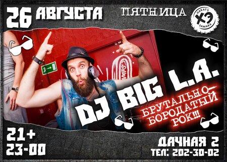 DJ Big L.A. концерт в Самаре 26 августа 2016