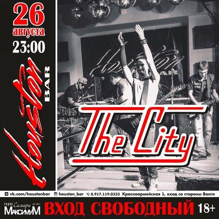 The City концерт в Самаре 26 августа 2016