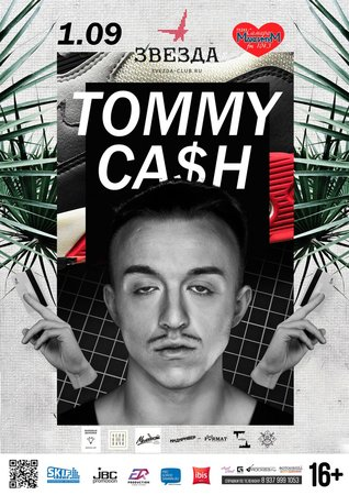 Tommy Cash концерт в Самаре 1 сентября 2016