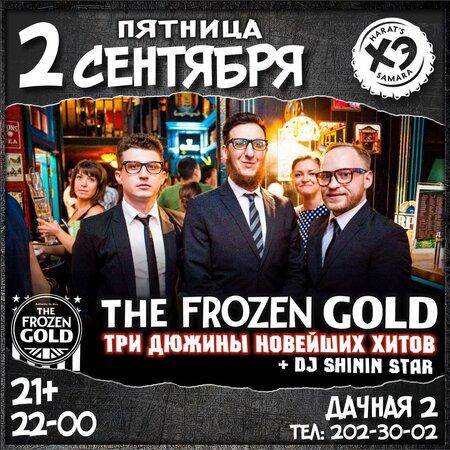 The Frozen Gold концерт в Самаре 2 сентября 2016