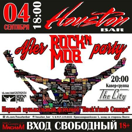 After party Rock'n'mob концерт в Самаре 4 сентября 2016