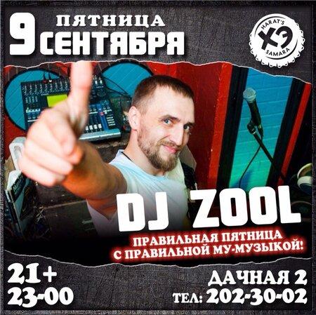 DJ Zool концерт в Самаре 9 сентября 2016