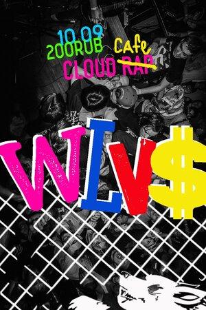 WLVS концерт в Самаре 10 сентября 2016