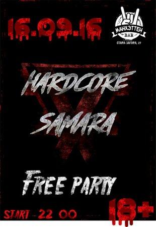 Hardcore Samara концерт в Самаре 16 сентября 2016