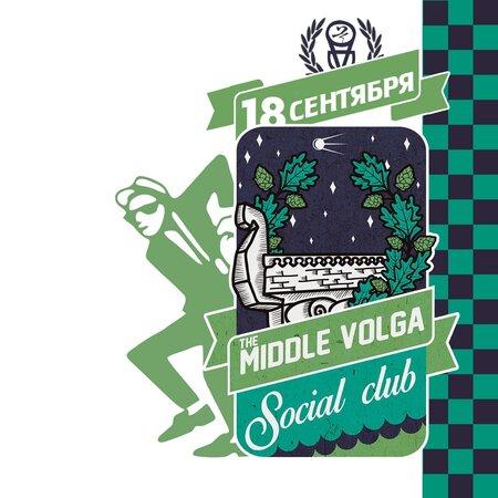The Middle Volga Social Club концерт в Самаре 18 сентября 2016