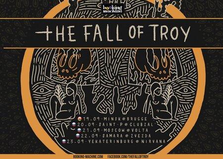The Fall of Troy концерт в Самаре 22 сентября 2016